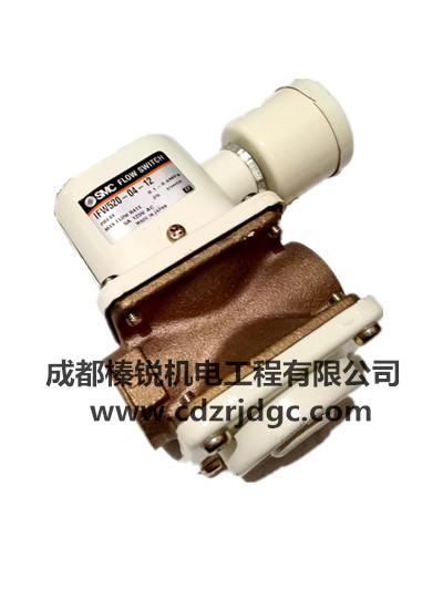 IFW520-04-12,SMC電磁(ci)閥(fa),氣動電磁(ci)閥(fa)批(pi)發(fa),流量開關